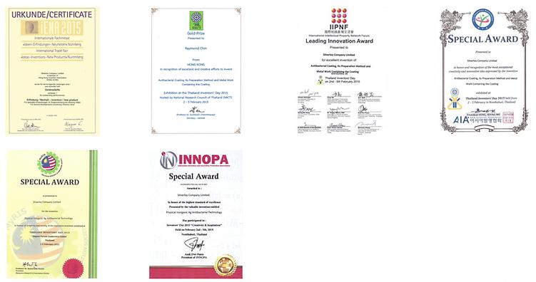 國際獎項.png