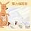 Thumbnail: [優惠孖裝] 物理銀微子抗菌口罩-10片/盒 (中童版)