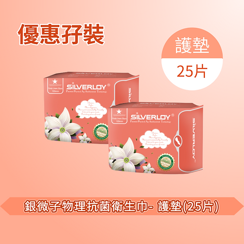 [Twin Pack] Physical Ag Antibacterial Panty Liner (25pcs) x2