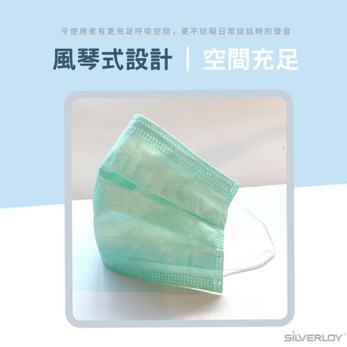 Silverloy 升級版口罩 (3).png