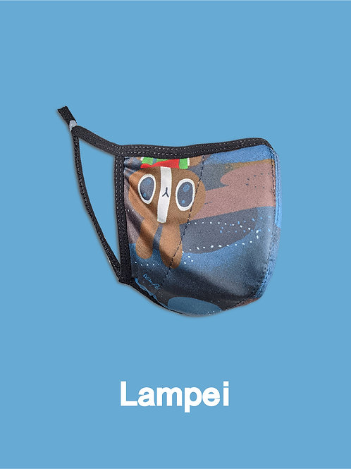 本地原創設計口罩Maskolor- Lampei