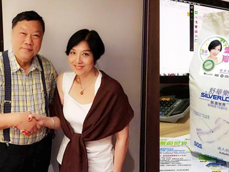 壹週刊:【新科技幫人】趙式浩媽咪盈盈做銀微子老人紙尿褲代言人One Magazine: New Technology Help People- Chao Sik Ho's Mother Ying Yi