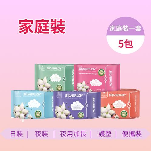[Family Pack] Physical Ag Antibacterial Sanitary Pad- 5pcs/set
