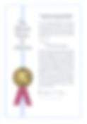 美國發明專利.png