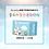 Thumbnail: [優惠孖裝] 銀微子物理抗菌衛生巾- 日裝(10片) x2