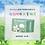 Thumbnail: [Twin Pack] Physical Ag Antibacterial Sanitary Pad- Night Use (8pcs) x2