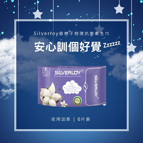 Silverloy Physical Antibacterial Sanitary Pads- Extra Long (6pcs)