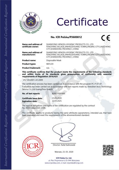 SilverloyHygenic Mask生產工廠歐盟認證CE.png