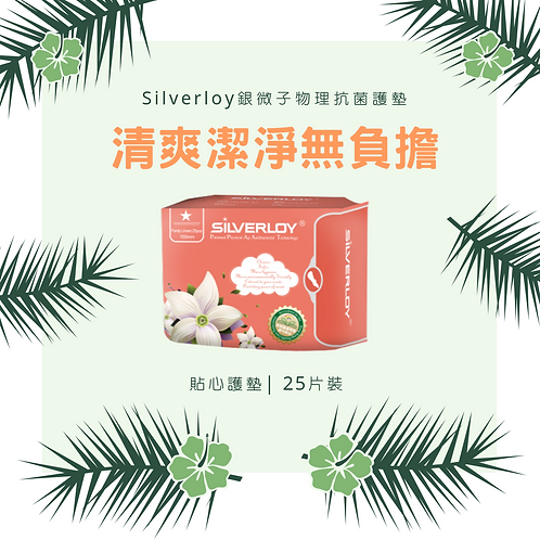 Silverloy Physical Antibacterial- Panty Liner (25pcs)