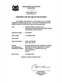 新加坡發明專利.png