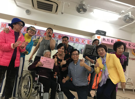 Silverloy團隊連同慈善名人一起 探訪荃威護老中心Silverloy Team Together with Famous Charity Person to Visit Tsuen Wai El