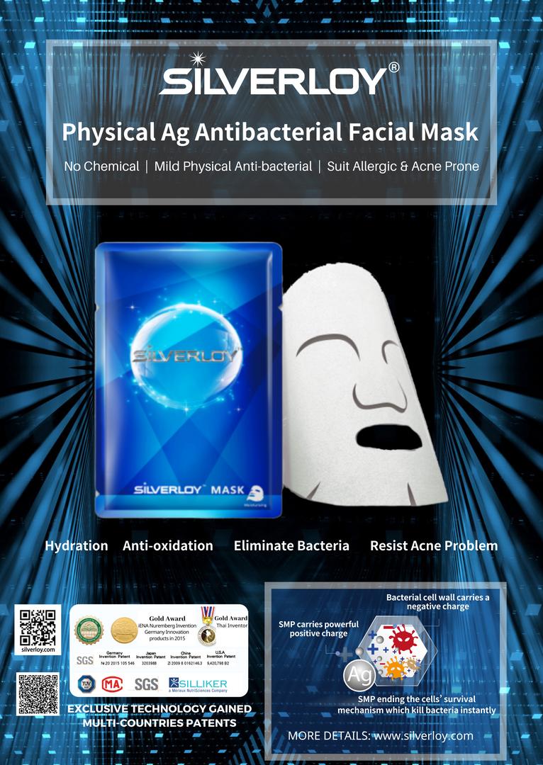 Silverloy Facial Mask  (2).png