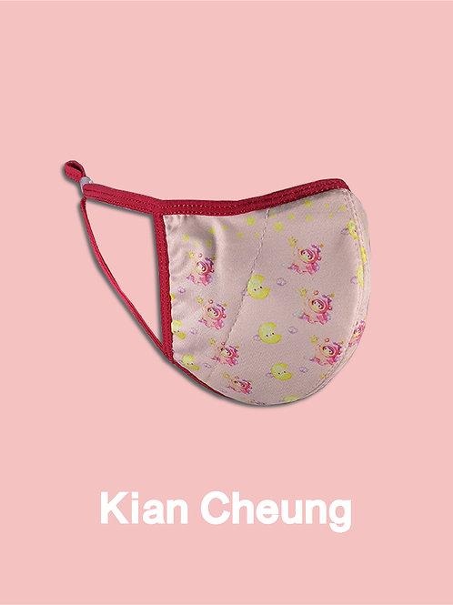 本地原創設計口罩Maskolor- Kian Cheung