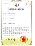 金屬抗菌塗層中國發明專利.png