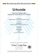 德國專利發明.png