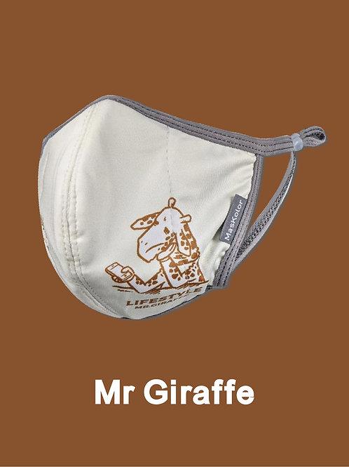 本地原創設計口罩Maskolor-Mr Giraffe