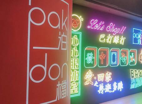 #Silverloyhk #新賣點 #旺角T.O.P #打卡位 Our product has already hit the store shelves at MongKok