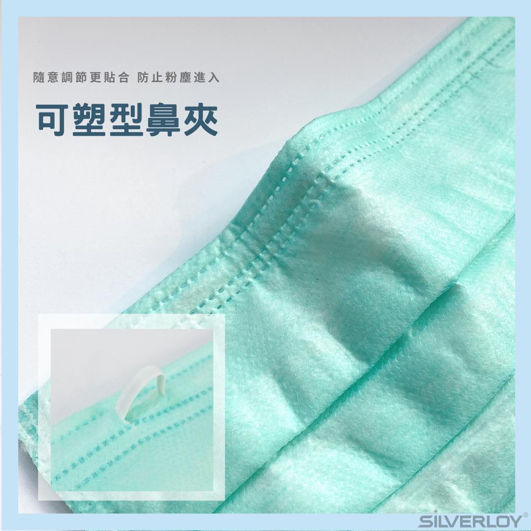 Silverloy 升級版口罩 (4).png
