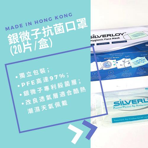 Madein HKSilverloy Mask IG (4).png