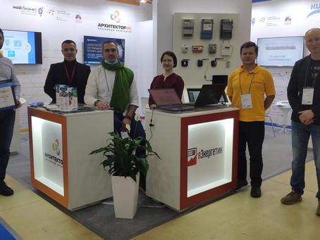 Наши предприниматели на выставке «Связь -2020» в Москве!