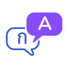 DPNext_icon-2.png