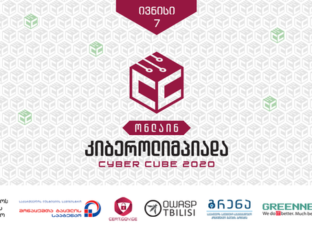"""ინტერვიუ კიბეროლიმპიადა """"Cyber Cube 2020"""" მონაწილესთან მარიამ დემურაშვილთან"""