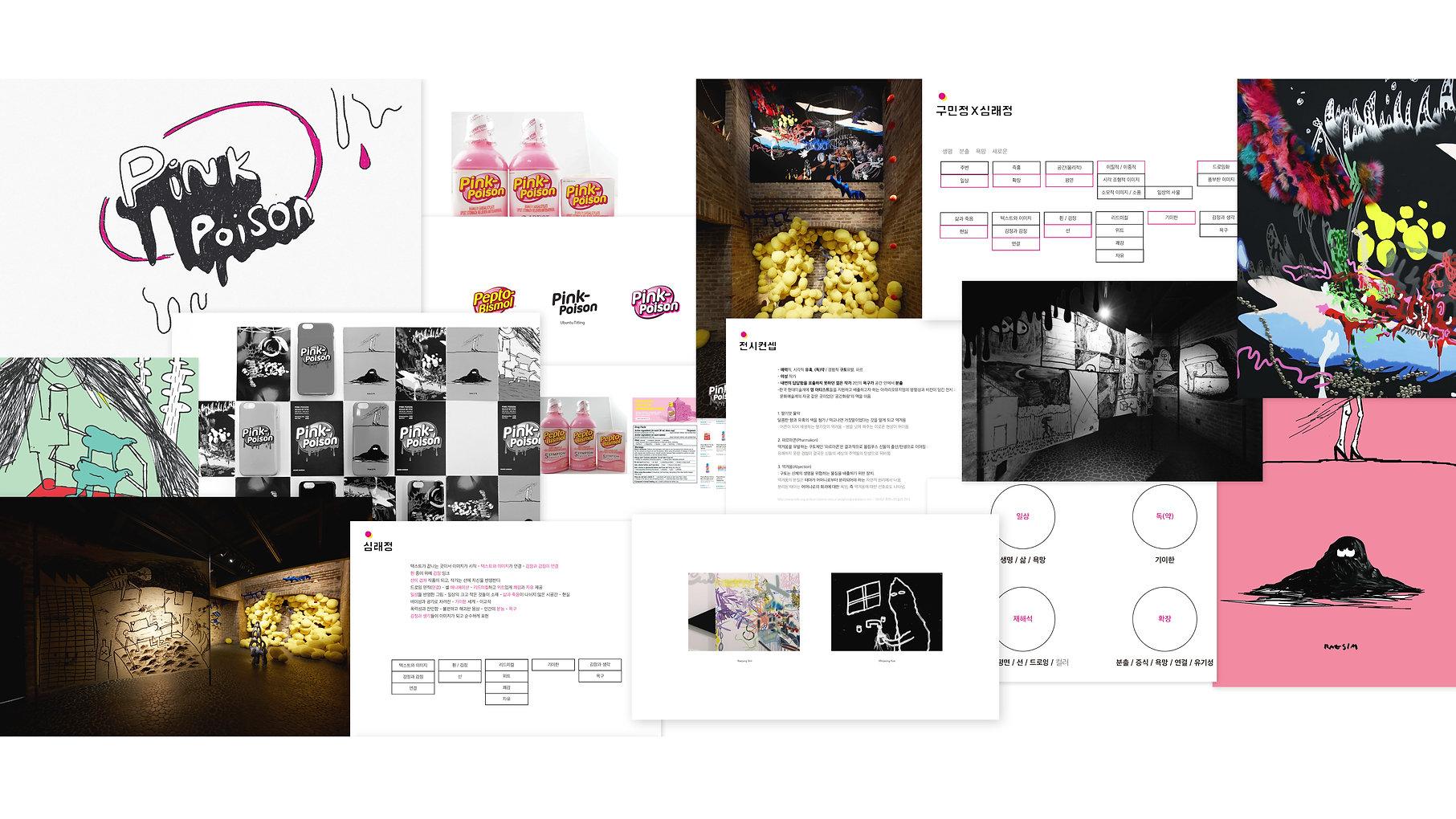 pinkposison23.jpg