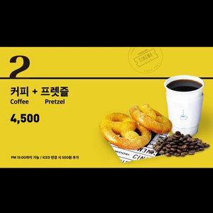 YAWOORI CINEMA Digital menu