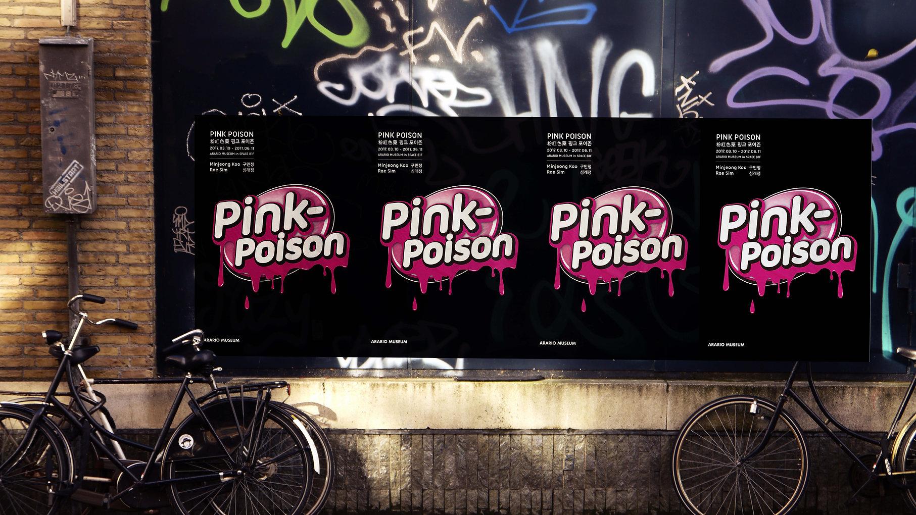 pinkposison27.jpg