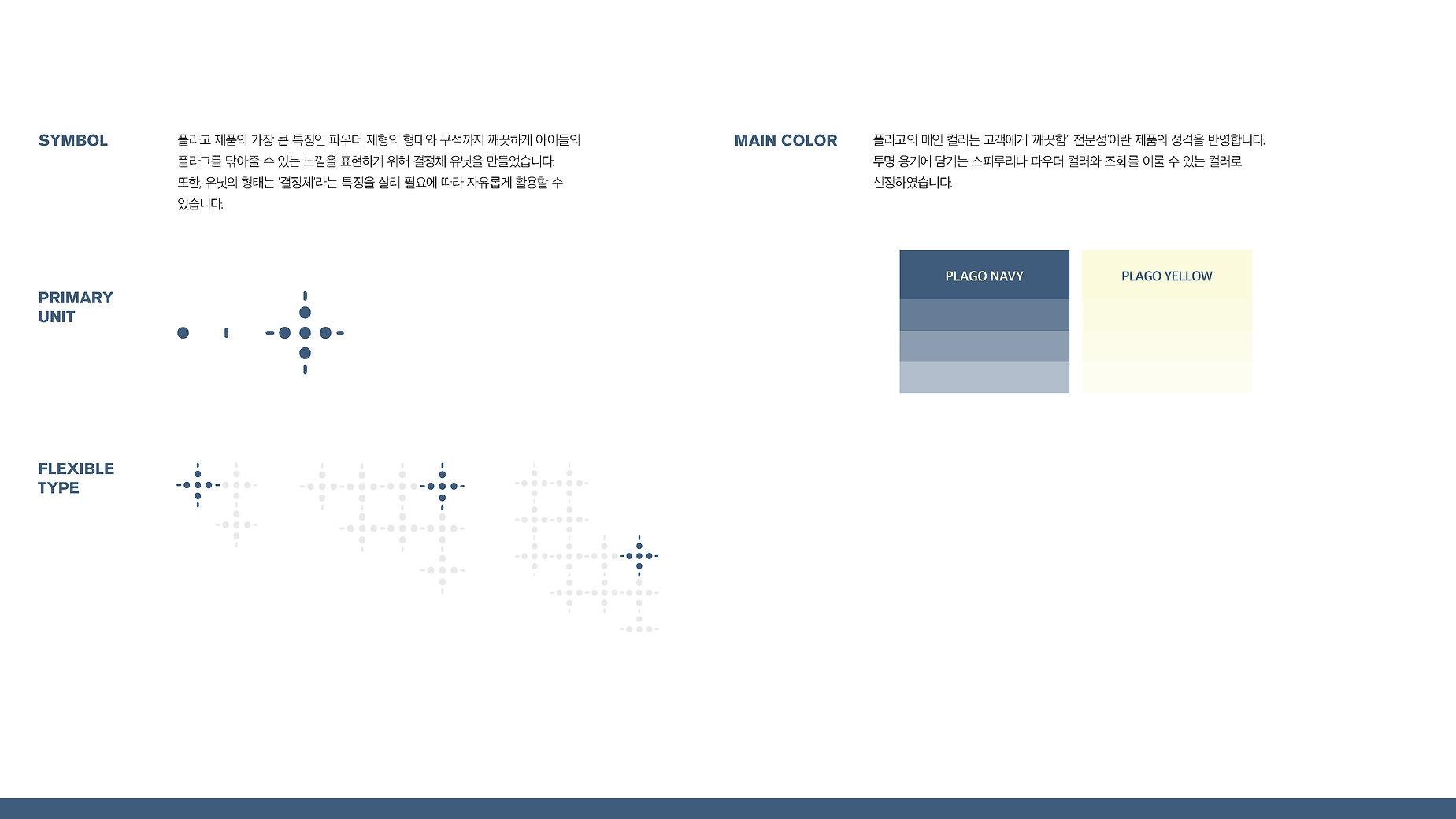 PF_페이지_14.jpg