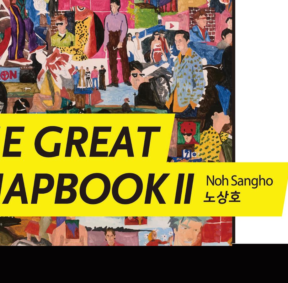 THE GREAT CHAPBOOK II