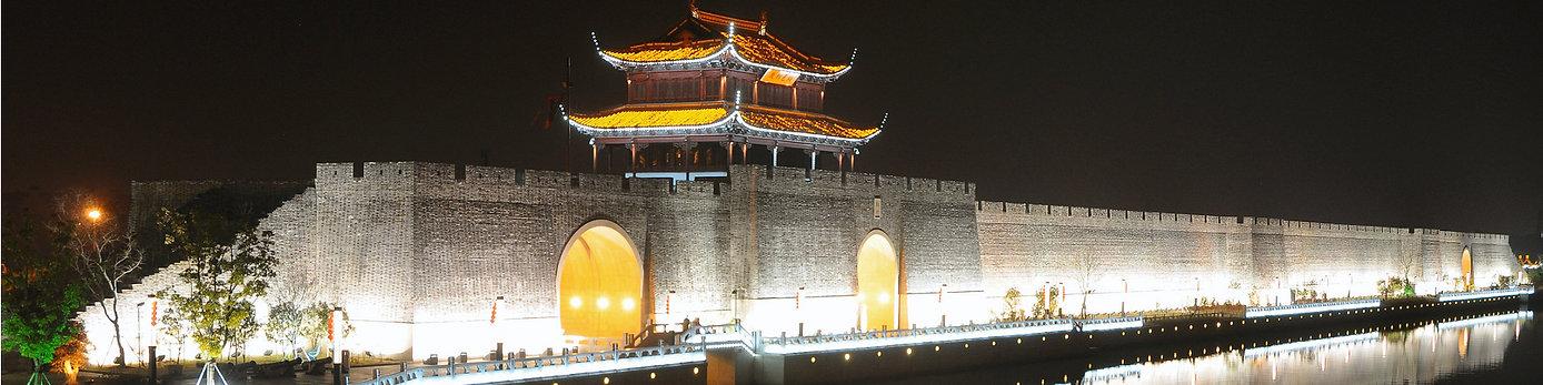 China_Banner.jpg