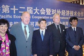 Denys and China PECC.JPG