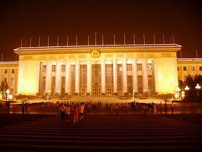 Beijing-Great_Hall_of_the_People.jpg
