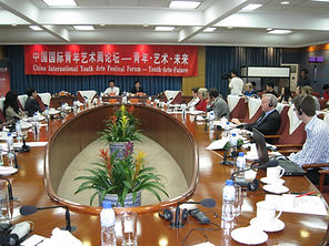 openiong_ceremony_and_forum_web222.jpg