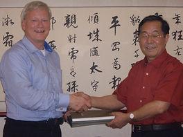 Dai-Qingmin2.jpg
