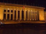 Beijing juli - augustus 2008 413.jpg