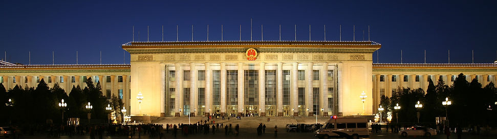 Great_Hall_Of_The_People_At_Night-1.jpg