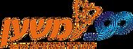 לוגו-משען-90.png