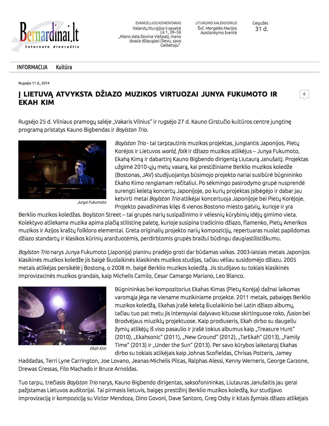 Į_Lietuvą_atvyksta_džiazo_muzikos_virtuozai_Junya_Fukumoto_ir_Ekah_Kim_-_Bernardinai.lt_copy