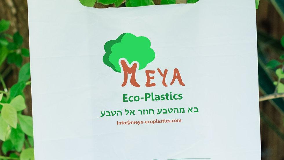 שקית גופיה ג'מבו עם לוגו צבעוני