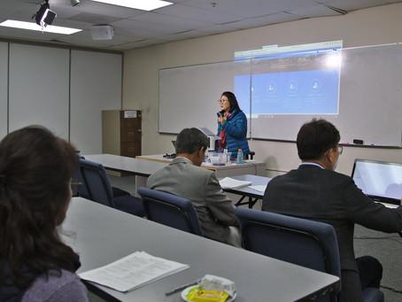 GMU 2020 Spring Semester Orientation