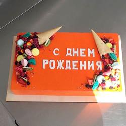 торт на 50 человек спб
