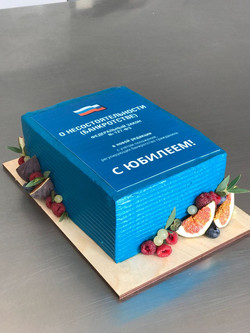 корпоративный торт заказать спб1