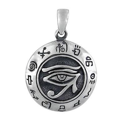 Egyptian Eye II