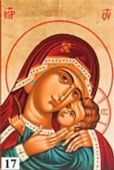 Holy Virgin Mary Kissing Lovingly (Close-Up #2)