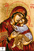 Holy Virgin Mary Kissing Lovingly (Red #2)