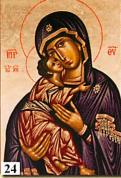Holy Virgin Mary Vladimir