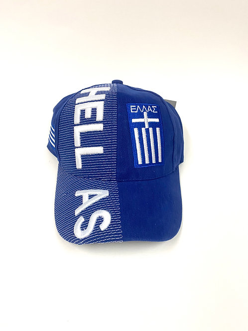 Hellas Kids Cap