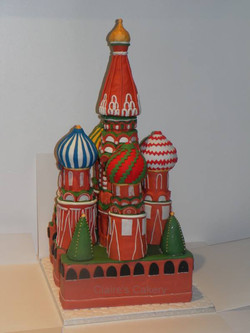 The basil cathedral